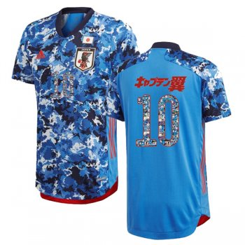2020 Japan Home Authentic Jersey Print Captain Tsubasa #10(Player Version)