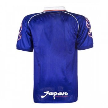 1998 Japan Home Retro Jersey Shirt
